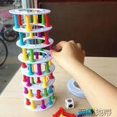 兒童遊戲桌遊比薩塔疊疊高平衡益智玩具趣味桌游「潮咖地帶」