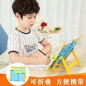 小學生用讀書架書夾閱讀架書 TY21『miss洛羽』