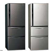NEW登場 ◤ Panasonic國際牌468L變頻三門電冰箱(NR-C479HV-K星空黑/NR-C479HV-S銀河灰)◢