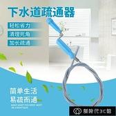 馬桶疏通器 下水道疏通神器通廁所馬桶疏通劑手搖疏通器管道廚房地漏疏通粉劑