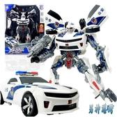 兒童禮物兒童變形玩具金剛大黃蜂汽車機器人模型手辦超大大型警車男孩LXY6624【男神港灣】