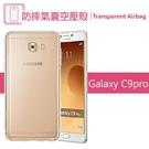 三星Samsung Galaxy C9 ...