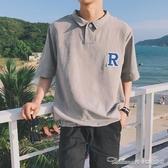 夏季男士寬鬆翻領短袖T恤男潮流百搭休閒半袖Polo 衫上衣打底衣服(速度出貨)