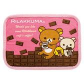 San-X 懶懶熊 拉拉熊 巧克力系列 腳踏墊 保暖墊 小毛毯