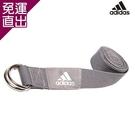 Adidas 編織棉質瑜珈伸展帶(灰) x1【免運直出】