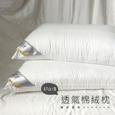 -麗塔LITA- 透氣 超Q彈【手工精緻透氣QQ枕(一入)】