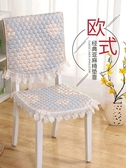 坐墊坐墊家用餐椅墊子椅子屁股墊四季通用歐式餐桌防滑板凳子套罩座墊LX春季新品