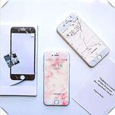 [24H 現貨] iPhone 7/8 大理石 全屏玻璃膜 iPhone7 plus 鋼化玻璃膜 i6/6S 螢幕貼 iPhone 6S plus 保護貼
