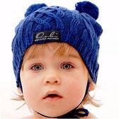 嬰幼兒保暖針織帽: 海軍藍: OB-HK-20534
