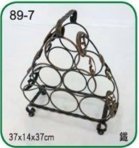 【南洋風休閒傢俱】緞鐵飾品系列-1112三角酒架(L89-7 #1112)