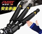 臂力器40kg/50/60/30公斤男士胸肌 cf 全館免運