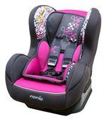 [ 家事達 ] 法國納尼亞NANIA- 0-4歲-兒童汽車安全座椅-珊瑚桃 特價