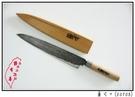 郭常喜與興達刀鋪-積層花紋鋼-壽司刀含鞘(50708)輕巧好拿柄材使用高級木材檜木