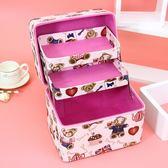 降價三天-收納包大容量多功能韓版簡約洗漱包便攜多層化妝箱手提大號