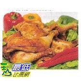[促銷到3月22號] 需低溫宅配 KIRKLAND烤雞大腿 8入 _C58155