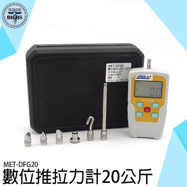 推拉力測量儀 200N 拉力試驗機 拉力計 推力計 數顯測力計 DFG20 紡織業 汽車配件