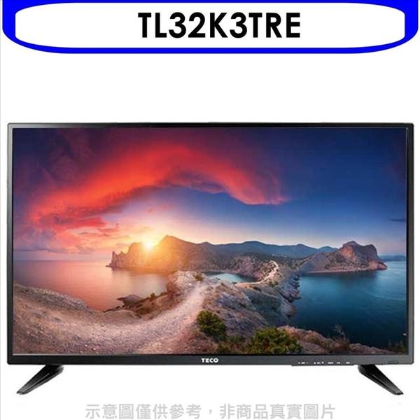 東元【TL32K3TRE】32吋電視