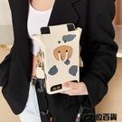手機包 高級感小眾設計奶牛包包女夏2021新款潮時尚小方包網紅斜挎手機包 3C數位百貨