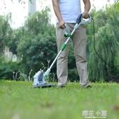 亞特家用小型電動割草機打草機剪草機除草機割草神器雜草坪修剪機QM 『櫻花小屋』