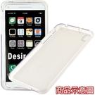 ◆買一送一不挑色◆ HTC Desire 530 (5吋)清水套