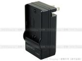 EGE 專業電池館】Konica Minolta充電器 NP-1 NP1【X1】