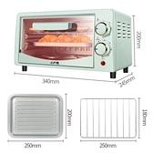 烤箱 家用電烤箱多功能全自動烤箱迷你烘焙機廠家直銷禮品代發