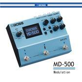 【非凡樂器】BOSS MD-500 調變效果器/贈導線/公司貨保固