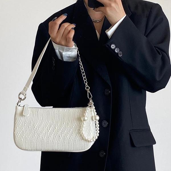 鍊條包 原創褶皺腋下包女2021新款法式復古珍珠鍊條側背斜背包時尚小包 嬡孕哺