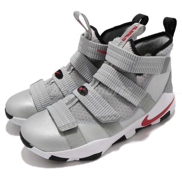 Nike 籃球鞋 LeBron Soldier XI SFG EP 士兵 銀 紅 魔鬼氈 男鞋 運動鞋【PUMP306】 897647-007