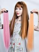 彩色假髮片挑染一片式接髮片漸變無痕仿真假髮女長髮片直髮假頭髮