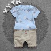男寶寶夏裝套裝0-1-2-3歲嬰幼兒夏天衣服4童裝女童夏季短袖兩件套