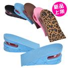 【3911-0511】增高氣墊防震減壓隱形內增高鞋墊半墊 (黑/咖/水藍/粉/豹紋)