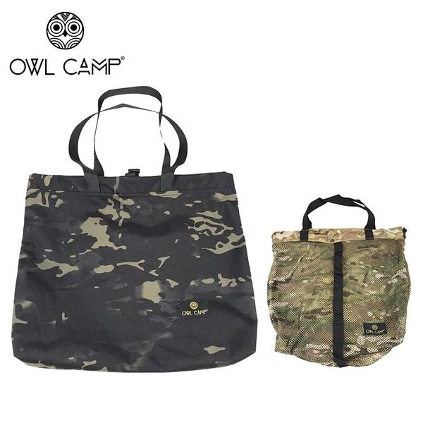 丹大戶外【OWL CAMP】拖特包 暗黑迷彩PTE-001、多地迷彩網布PTE-002 袋子│側背包