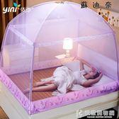 蚊帳蒙古包1.8m床1.5雙人家用加密加厚三開門1.2米床單人學生宿舍 igo快意購物網