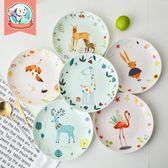 西餐盤子碟子陶瓷餐具套裝創意牛排盤