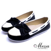 【Messa米莎專櫃女鞋】MIT繽紛撞色蝴蝶結流蘇內真皮莫卡辛鞋-黑色