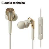 【audio-technica 鐵三角】ATH-CKS550XiS 線控通話 耳道式耳機 / 金