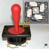 格鬥天王 快打炫風 搖桿機臺 大型電玩 搖桿零件 水滴型搖桿頭 出售一組2入$599 滿千免運 陽昇國際
