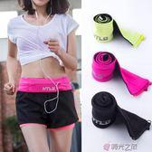 運動腰包夏季跑步腰帶男多功能裝備健身貼身小包