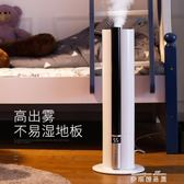 落地式空氣加濕器家用靜音  大容量臥室辦公室孕婦嬰兒室內igo  麥琪精品屋