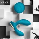 情趣用品 情趣商品 免運費-男性商品 瑞典LELO HUGO 雨果 無線遙控 前列腺按摩器 海洋藍