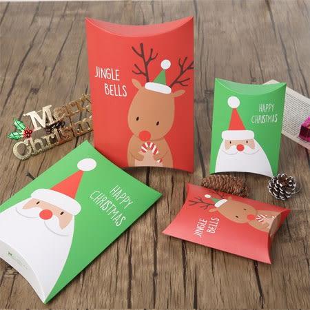 聖誕包裝盒 小款 圖案隨機出貨 紙盒 聖誕禮物 交換禮物 包裝 禮盒 禮物 聖誕節 護手霜 餅乾