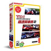 【軟體採Go網】PCGAME-極限房車賽2 英文版