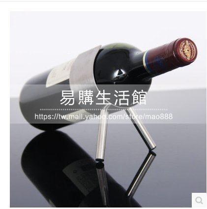 不銹鋼酒瓶架兩腳歐式紅酒架YG-36811