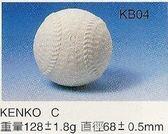 [促銷出清價] 日本 KENKO 健康 棒球 C (一般全白) 少年軟式棒球 *售完為止*1顆