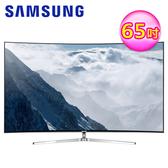 SAMSUNG 三星 65型 超4K聯網電視 UA65KS9000WXZW 『農曆年前電視訂單受理至1/17 11:00』