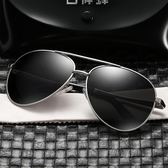 墨鏡男士太陽鏡男司機鏡開車偏光鏡眼睛駕駛鏡蛤蟆鏡女潮太陽眼鏡·9號潮人館