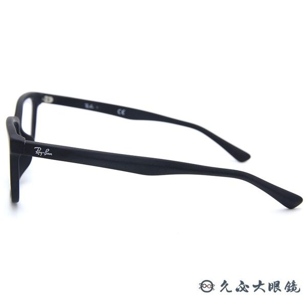 RayBan 雷朋眼鏡 RB5319D 2477 (霧黑) 方框 近視眼鏡 久必大眼鏡