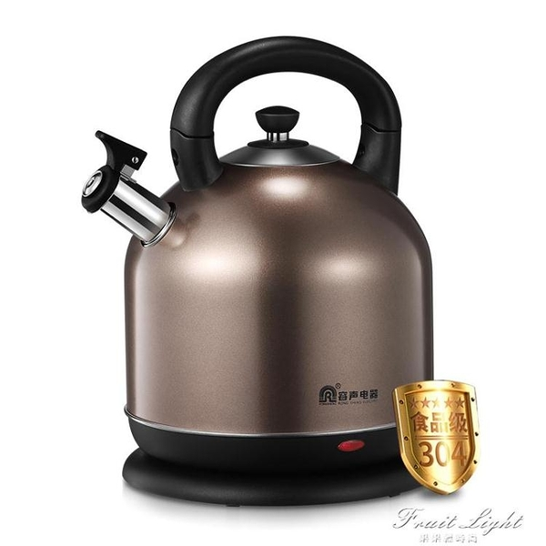 快煮壺 容聲電熱燒水熱水壺家用304不銹鋼大容量煮水器電壺快壺自動斷電【果果新品】