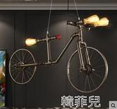 吊燈 工業風復古水管吊燈個性創意餐廳酒吧網咖墻壁裝飾車輪自行車吊燈 MKS韓菲兒
